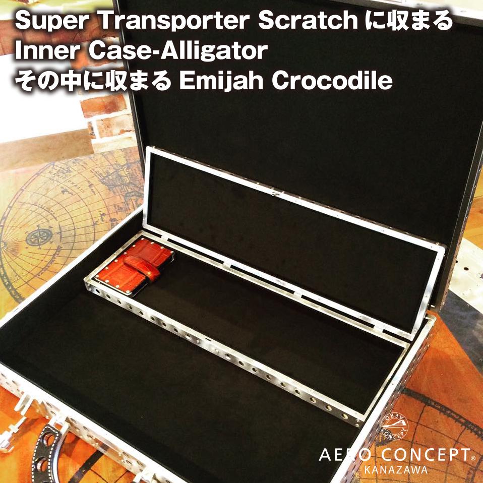 EM-10Crocodile