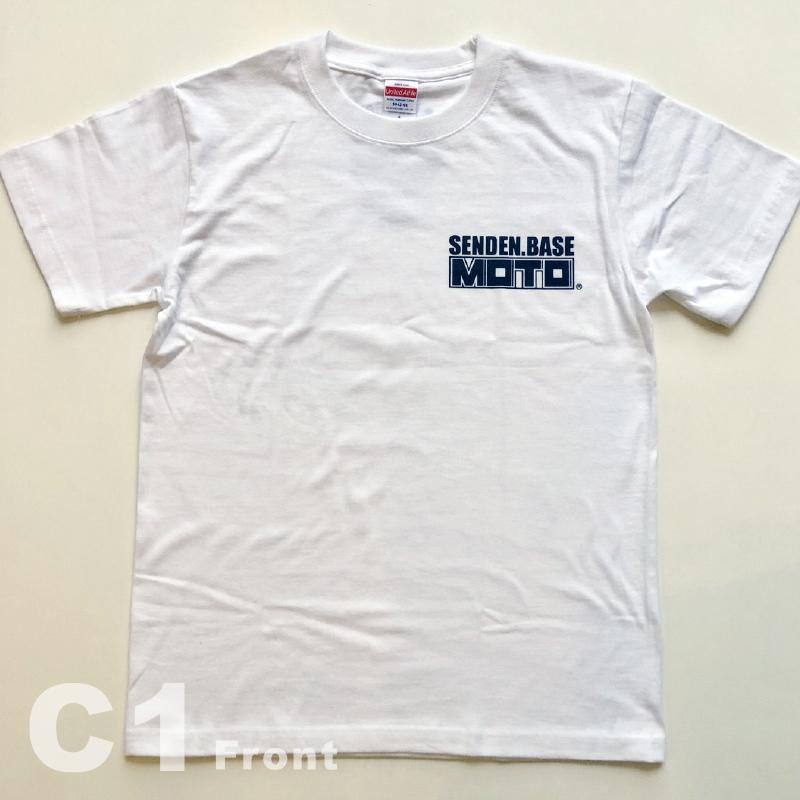 motoT-C